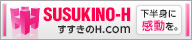 すすきの・札幌の風俗情報 | すすきのH